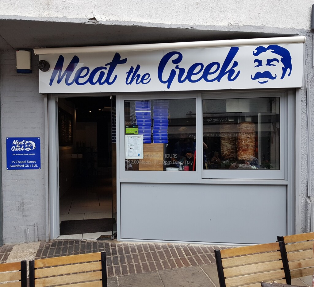Meat the greek banner